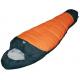 Bolsa Doite Trango -5 grados Momia con capucha
